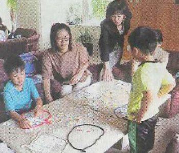 子供向け整理収納ワークショップ開催:2019年7月30日